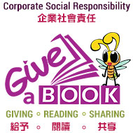 Give a Book - JuiceSky's Corporate Social Responsibility